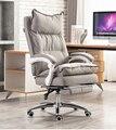 Офисное кресло из хлопчатобумажной ткани компьютерное кресло лежа и подъема персонала кресло с подставкой для ног Бесплатная доставка