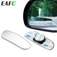 2 шт. Зеркало для автомобиля 360 градусов широкий угол выпуклое зеркало для слепых мест парковка авто мотоцикл зеркало заднего вида регулируе...