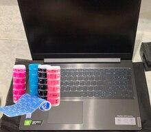Силиконовый чехол для клавиатуры Lenovo Ideapad L340 S145 S340 15 15iwl 15ast 15api 15igm 15iil 15irh 15,6 дюйма, защита клавиатуры для ноутбука