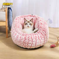 CAWAYI chenil doux animalerie Chien lit pour chiens chats petits animaux produits Cama Perro Hondenmand Panier Chien Legowisko Dla Psa