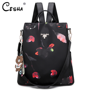 Image 3 - Fashion Anti Theft Women Backpack Durable Fabric Oxford School Bag Pretty Style Girls School Backpack Female Travel Backpack