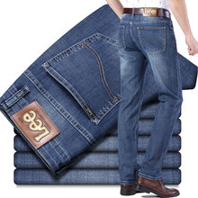 Men's Jeans Cotton Slim Elastic US Brand Fashion Business Straight Pants Classic Style Summer Spring Jeans Denim Trousers