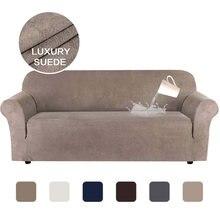 Бархатные плюшевые эластичные диванных чехлов для Гостиная Водонепроницаемый