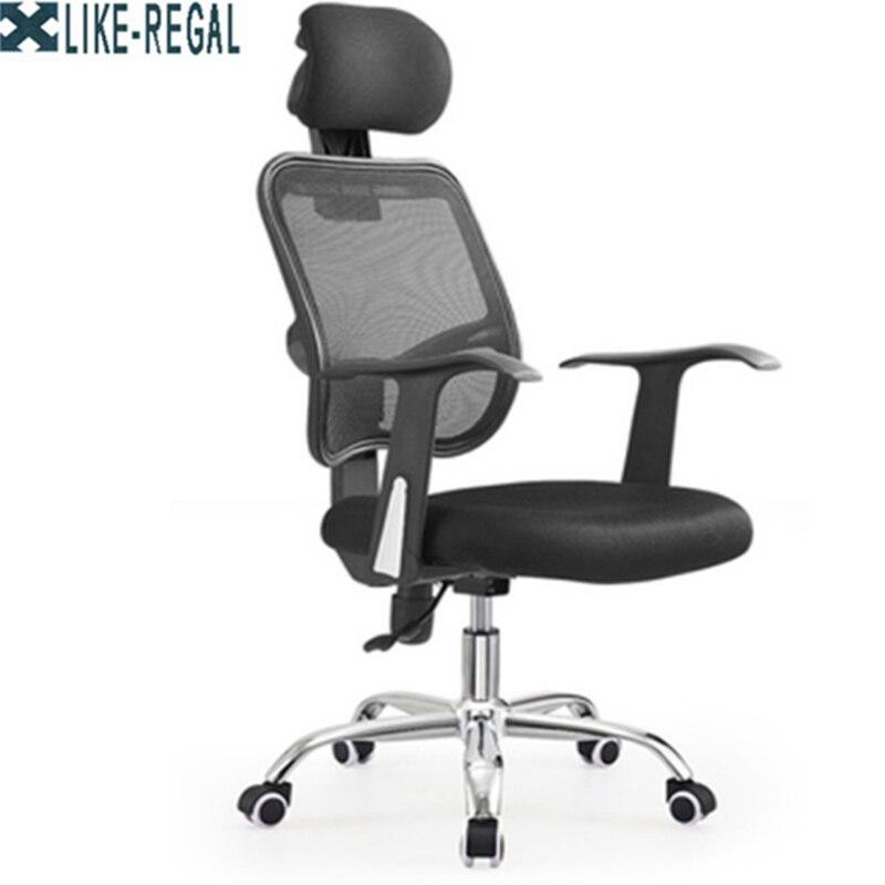 Высококачественное сетчатое компьютерное кресло, Легкий и дышащий офисный стул Бесплатная доставка|Офисные стулья|   | АлиЭкспресс
