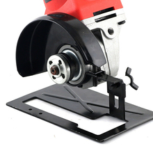 Adjustable Metal Angle Grinder Bracket Base+Cover Stand Holder Balance Base Guard Cover Power Tools Accessory High Quality