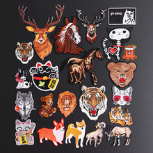 Wolf Tiger Elephant Punk Animal Patches Iron On Embroidery Goat Cat Cloth Appliques 3D Diy Cartoon Clothes Decor
