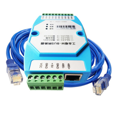 MBUS To Ethernet MODBUS-TCP / MODBUS-RTU Can Be Connected To 500 Meters Support Table Protocol Customization
