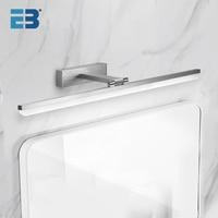 Luz Led moderna para espejo de pared de baño, candelabro de pared con luz Led, Lámpara decorativa para interior