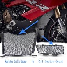 Для bmw s 1000 rr s1000rr 2019 2020 решетка радиатора Мотоцикла