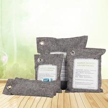 4pcs Activated Carbon Odor Eliminator Bags Deodorizer Air Freshener Wardrobe Deodorant Purifying