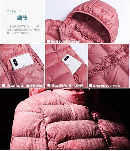 Blouson en duvet blanc à capuche pour femme, ultraléger et mince, manteau chaud d'hiver, Parka, vêtements d'extérieur portables, printemps, automne 5