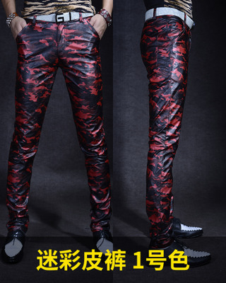 Men 's Leather Trousers Trousers Slim Pants Autumn New Camouflage PU Leather Pants Military Youth Men Pants Casual Shiny Pants 5