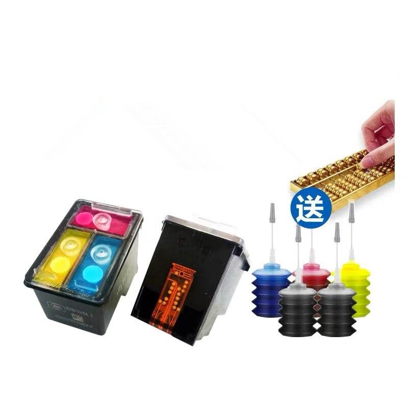Многоразовый набор черный цвет 650XL Замена для HP 650 для hp Deskjet 1015 1515 2515 2545 2645 3515 принтер