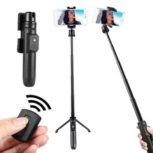 KINGJOY 2 In 1 Multifunctional Selfie Stick Mini Tripod with BT Remote Control Mini Ballhead Smartphone Cellphone Portable(China)