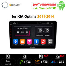 Ownice Mobil Radio Multimedia DSP 360 Panorama Optical 2 DIN Android 9.0 4G 64G Carplay Video Player GPS untuk Kia Optima 2011-2014(China)