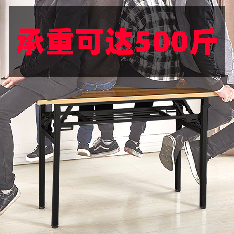 Rectangular Folding Table Study Table Simplicity Outdoor Bai Tan Zhuo Desk Office Desk Groom Desk Doing Homework Desk