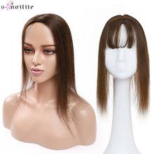 Накладные волосы 10x12 см с/без челки прямые человеческие 25x9
