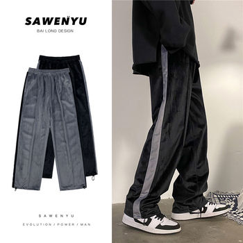 Mens trousers 2020 Autumn winter new slim solid color Haren hip hop loose casual personality youth mens wear