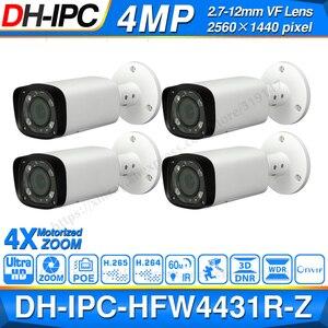 Image 1 - 도매 Dahua IPC HFW4431R Z 4 개/몫 4MP 카메라 2.7 12mm VF 렌즈 동력 줌 IP 카메라 지원 60m IR 범위 주야