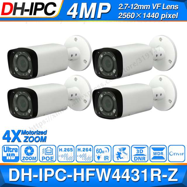 도매 Dahua IPC HFW4431R Z 4 개/몫 4MP 카메라 2.7 12mm VF 렌즈 동력 줌 IP 카메라 지원 60m IR 범위 주야