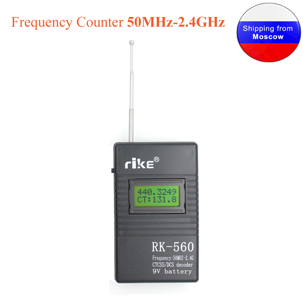 Frequency Counter RK-560 50MHz-2.4GHz Portable Frequency Tester RK560 DCS CTCSS Radio Meter