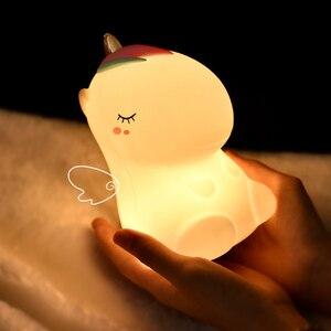 Image 2 - مصباح ليلي LED من السيليكون على شكل وحيد القرن وديناصور جديد لعام 2020 لهدايا الأطفال مصباح ليلي ملون لغرفة النوم وضوء لمس للأطفال