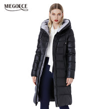 MIEGOFCE 2019 Coat Jacket Winter Women's Hooded Warm Parkas Bio Fluff Parka Coat Hight Quality Female New Winter Collection Hot(China)