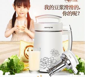 Joyoung Soymilk DJ13B-D08D разбитая стена фильтр-без сортов богатое волокно 1.3л фруктовый и овощной сок зернистая рисовая паста