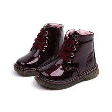 Spring Autumn Girl and boys boots Baby boys