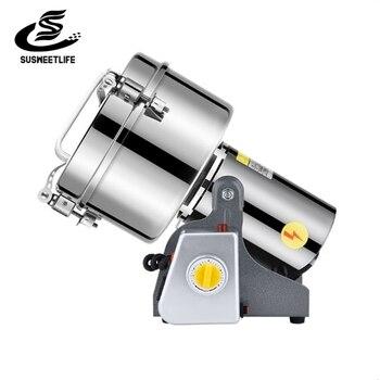 2500g commercial grinder, household superfine Chinese herbal medicine pulverizer, grain and coarse grinder 220V