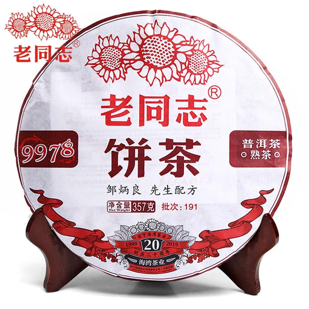 2019 Year Haiwan Lao Tong Zhi Old Comrade Tea 9978 Cake 357g
