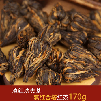 170g / box China Yunnan Fengqing Dian Hong Tea Premium DianHong Black Tea Beauty Slimming Green Food for Health Care Lose Weight 2