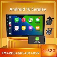 PEERCE – lecteur vidéo multimédia Wifi BT Carplay, 9/10 pouces, DSP RDS, Android 10, HiFi, Navigation GPS, autoradio stéréo, Anto AHD