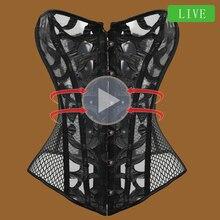 בגד גוף  חגורת הרזיה מחוך סקסי מותן מאמן תחרה רשת מחוך steampunk נשים של גותי בגדי lingeri דוגמנות רצועת הרזיה underbust מחוך