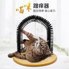 Cat Brushes Cat Rub ...