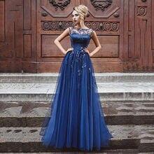 Роскошные 3d кружевные вечерние платья 2020 Тюлевое бальное