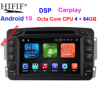 IPS Car Multimedia player Android 10 2 Din IPS GPS Autoradio For Mercedes/Benz/CLK/W209/W203 /W208/W463/Vaneo/Viano/Vito FM DSP image