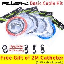 Ryzyko podstawowe hamulca/kabel do przerzutek i obudowy grupy SetsFor MTB rower szosowy rower biegów przerzutka/zestawy hamulcowe rura przewodowa przewód giętki