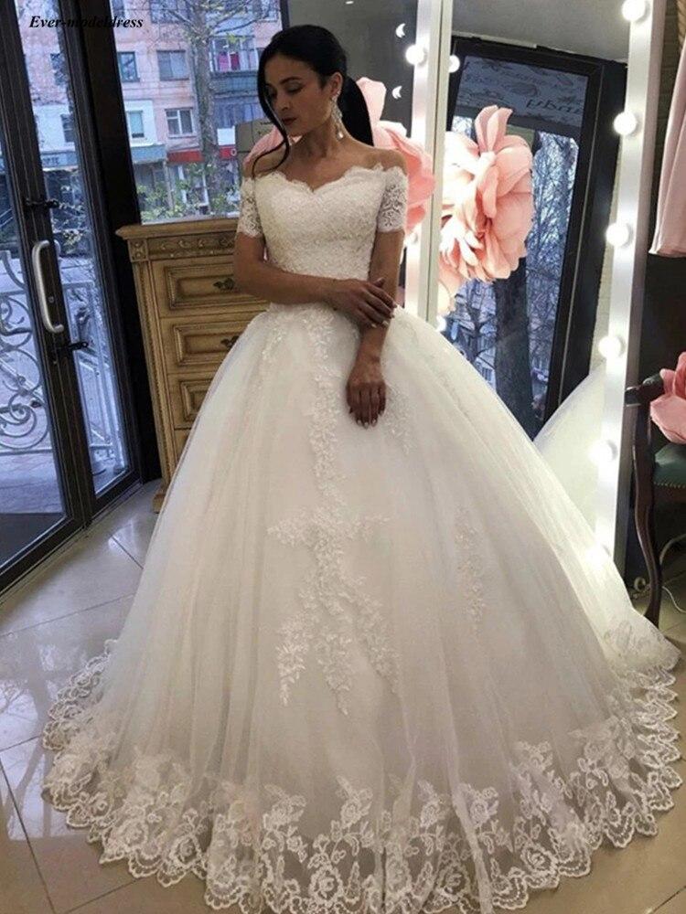 Купить бальное платье принцессы свадебные платья для невесты короткий