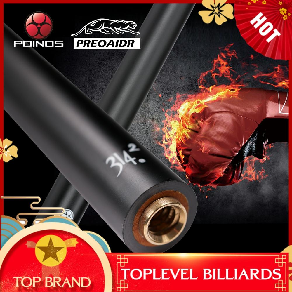 PREOAIDR POINOS Carbon Fiber Shaft Billiard Pool Cue Stick 10.8/11.75/13mm Tip Uni-loc Joint Bullet Shaft With Joint Protector