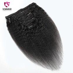 Волосы на заколках, кудрявые, прямые, завитки, натуральный черный цвет, 14-24 дюйма, 8 шт., 18 зажимов/набор, 120 грамм, 100% человеческие волосы на зак...
