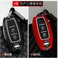 Оболочка из углеродного волокна чехол ключа дистанционного управления автомобилем чехол для Nissan Qashqai J10 J11 X-Trail t31 t32 kicks Tiida Pathfinder Murano Note  Juke
