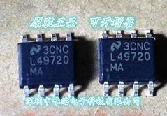LME49720MA LME49720 SOIC-8   . adum3221brz 8 soic