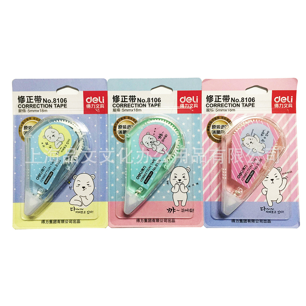 Wholesale Deli 8106 Correction Tape Corretion Pen/fluid 18m Long Correction Tape Cartoon Cute