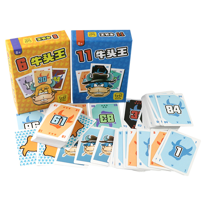 Take 11/6 Board Game 2-10 Players To Play Family/Party/ Friends Best Gift For Children Classic Cards Game