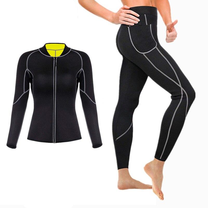 1 (1) Body Collant Shapers Stretch néoprène minceur
