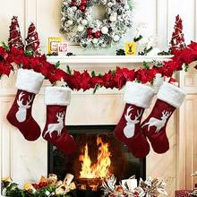 Рождественские украшения кулон праздничная подарочная упаковка большая труба олень узор рождественские носки подарочная сумка