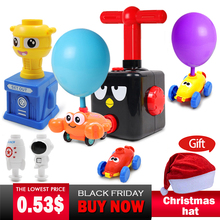 3WBOX Power Balloon Car Toy for Children Gift Power Balloon Launch Tower Toy Puzzle Fun Education Inertia Air Science Experimen