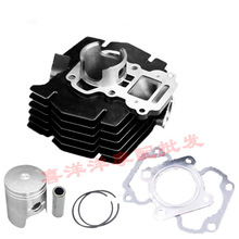 Engine Spare Parts 2-stroke motorcycle cylinder Kit 50mm for Suzuki jincheng AX100 AX 100 100cc