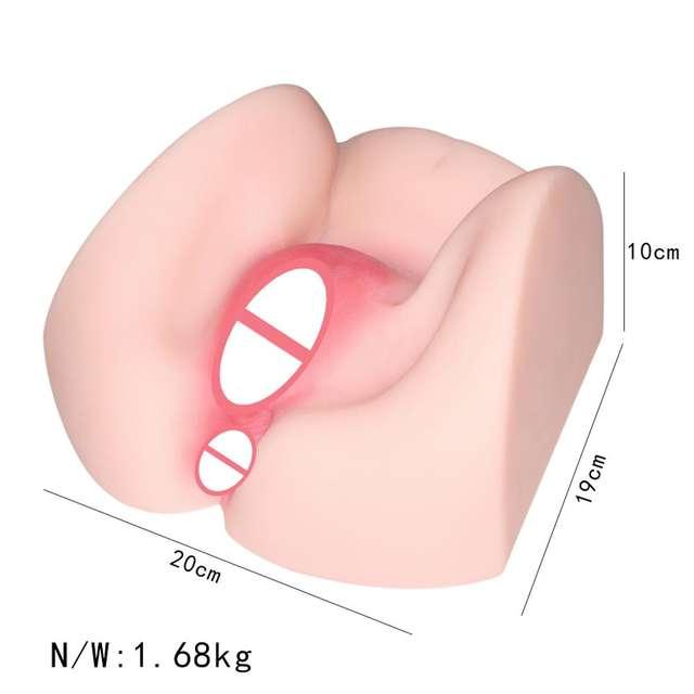 Silicone Maturbator for Man Sex Toys Realistic Virgin